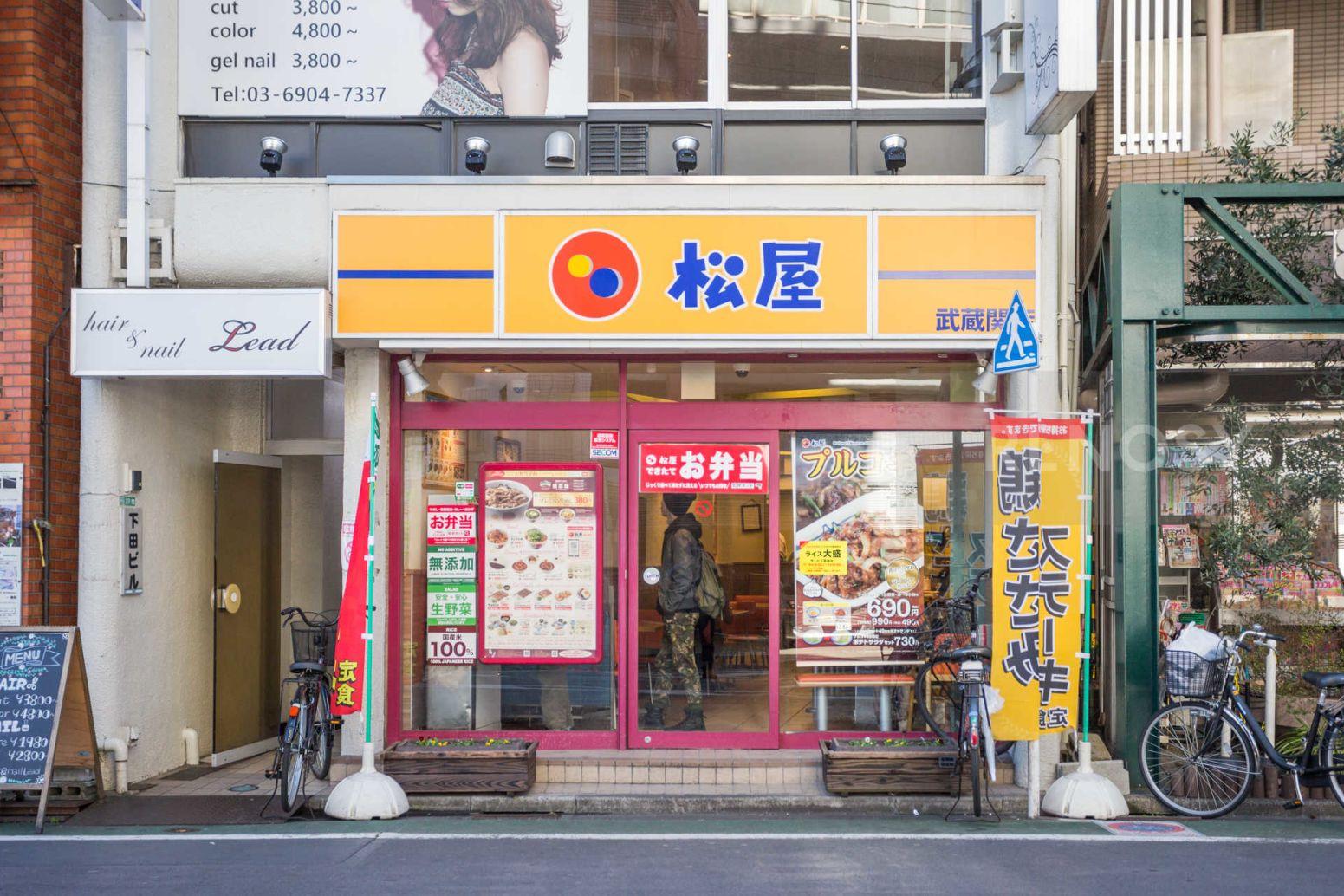 Rising place練馬関町ステーションスクエア