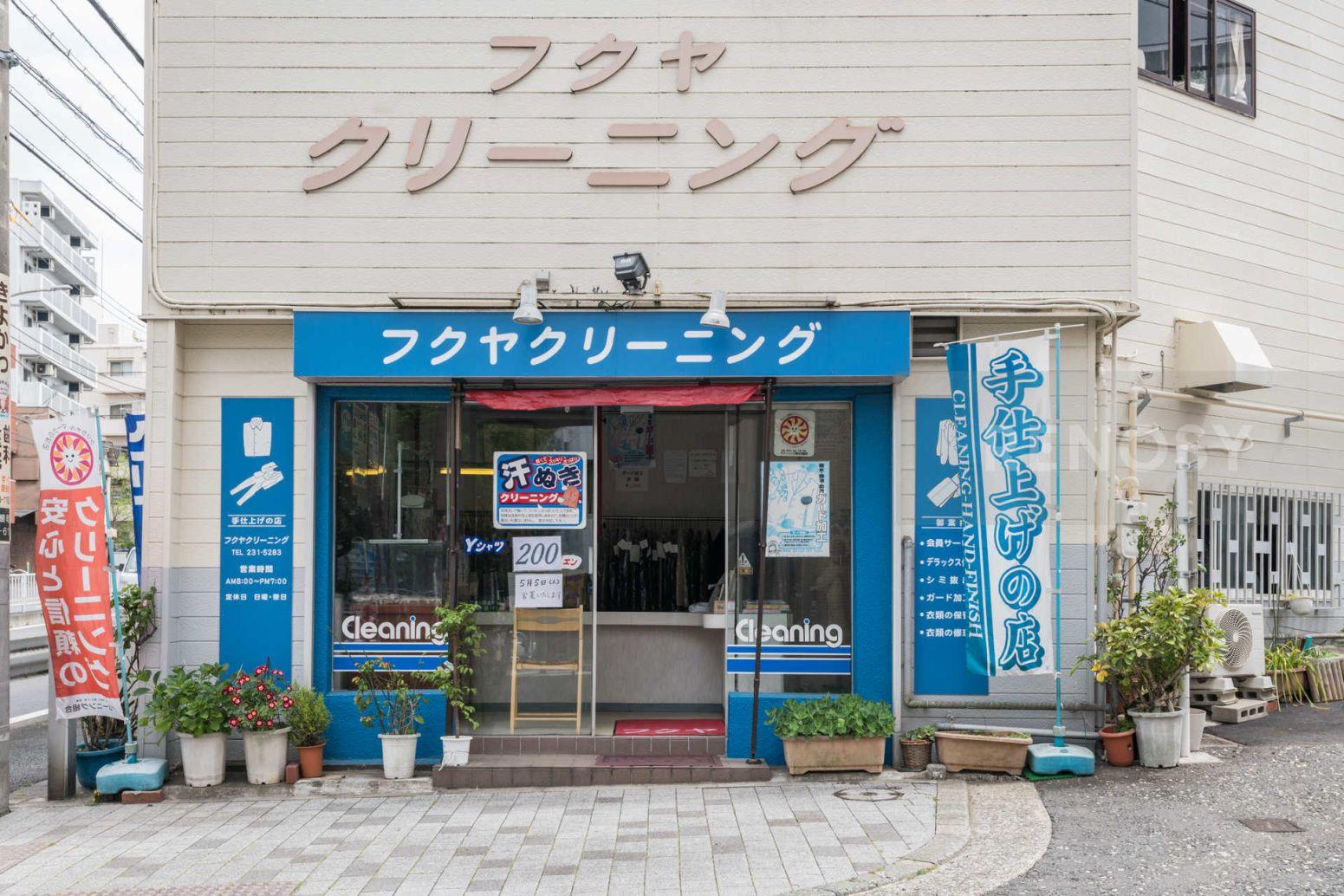 ライジングプレイス西横浜
