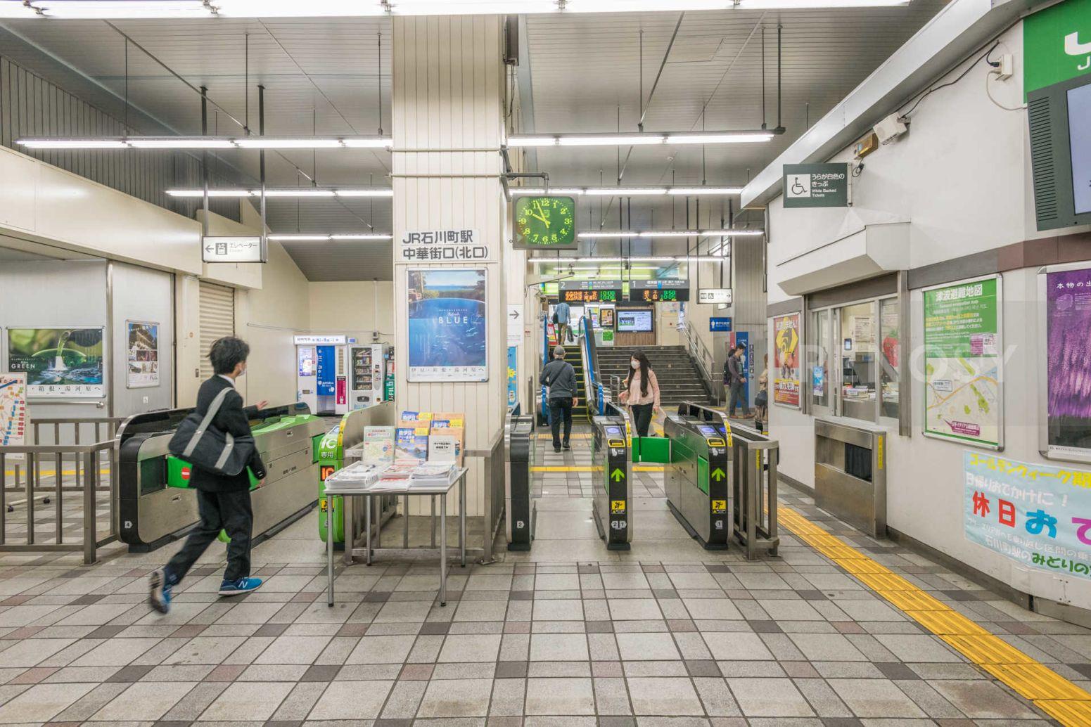 エステムプラザ横濱元町山手