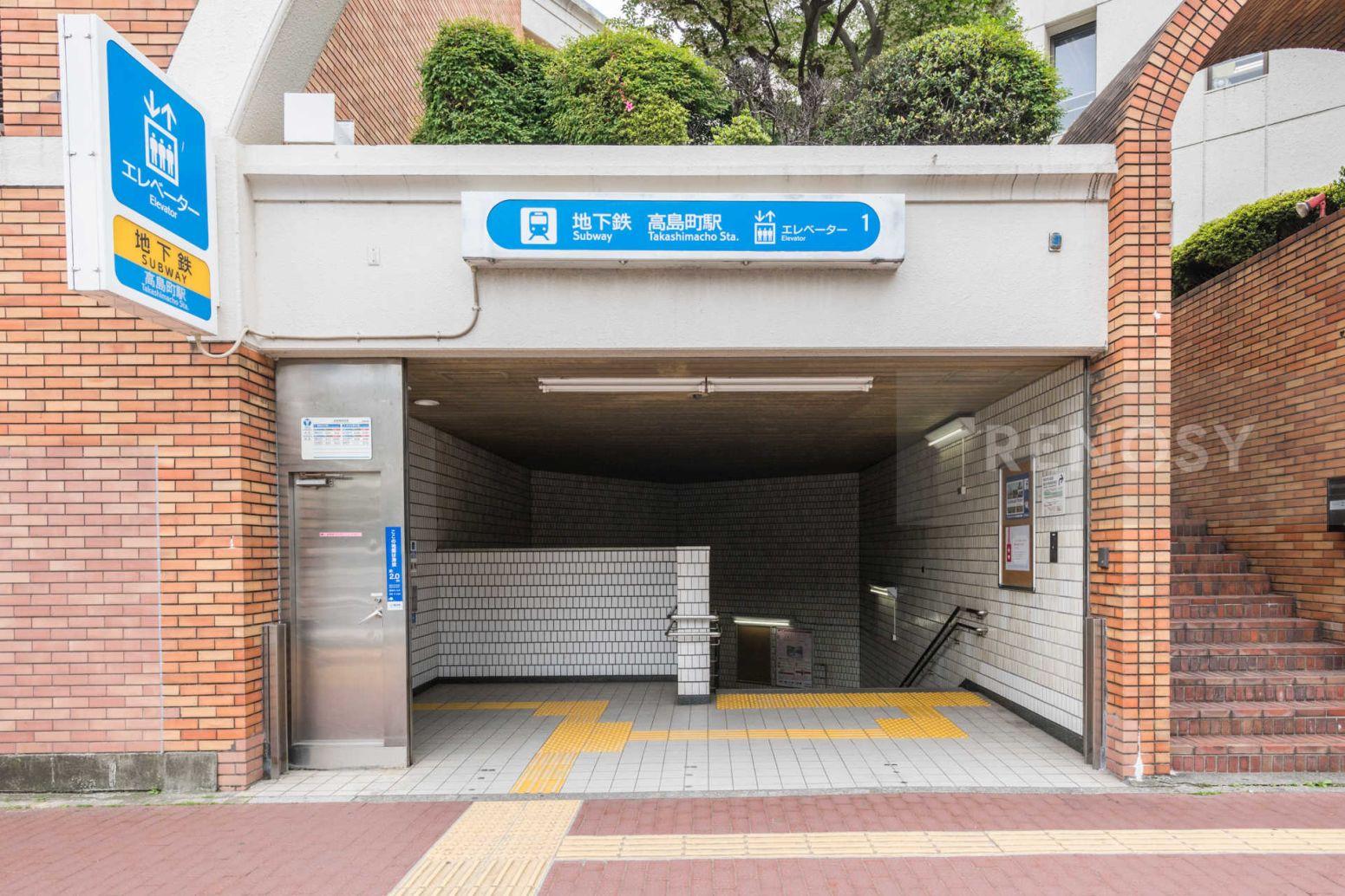グリフィン横浜グランビスタ