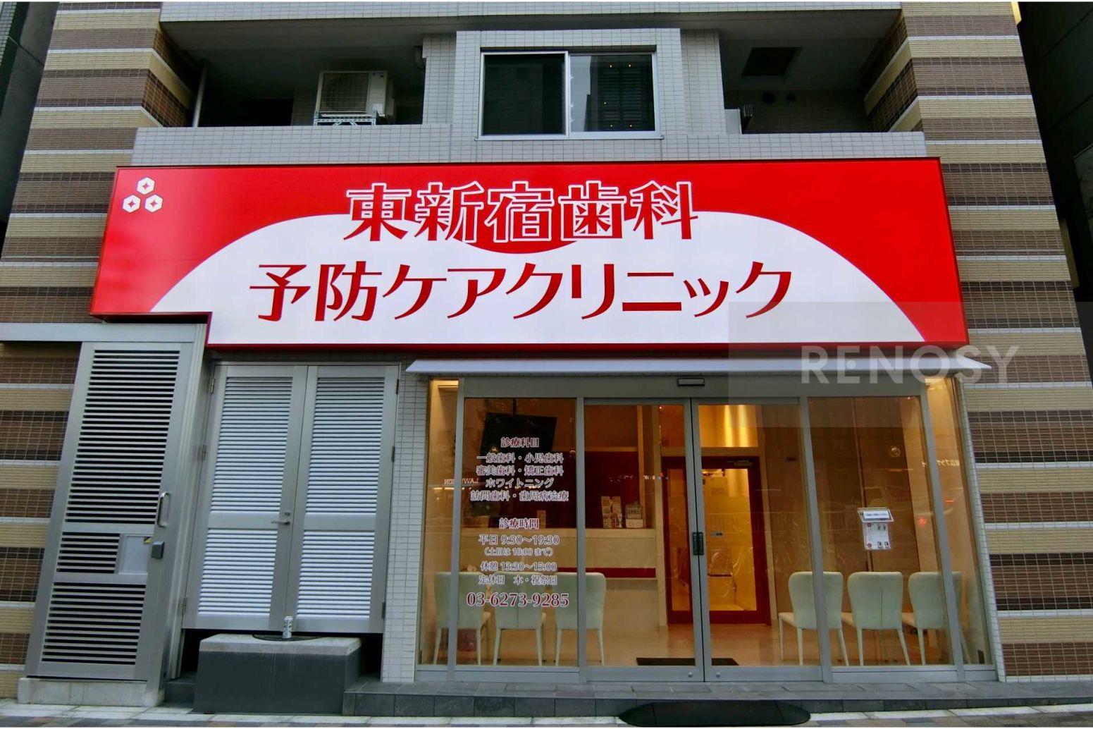 ライオンズマンション歌舞伎町B棟