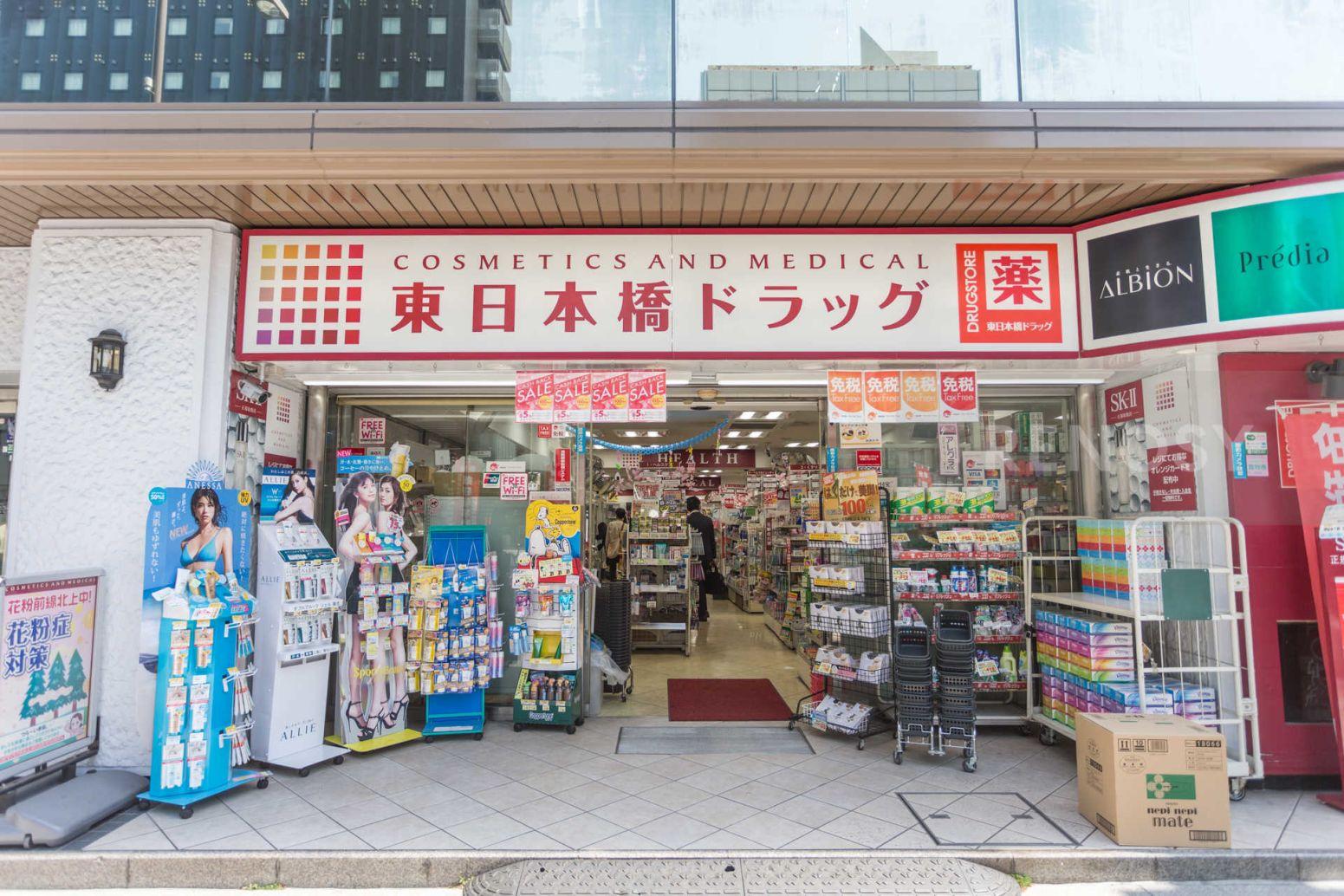 プレール日本橋弐番館