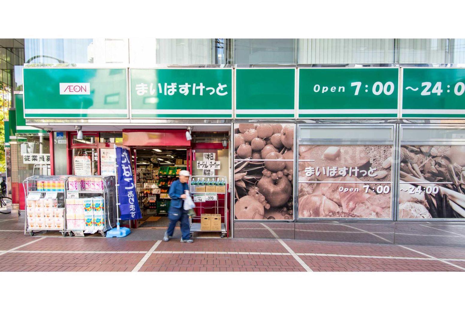 ガーラ・ステーション横濱関内一番館