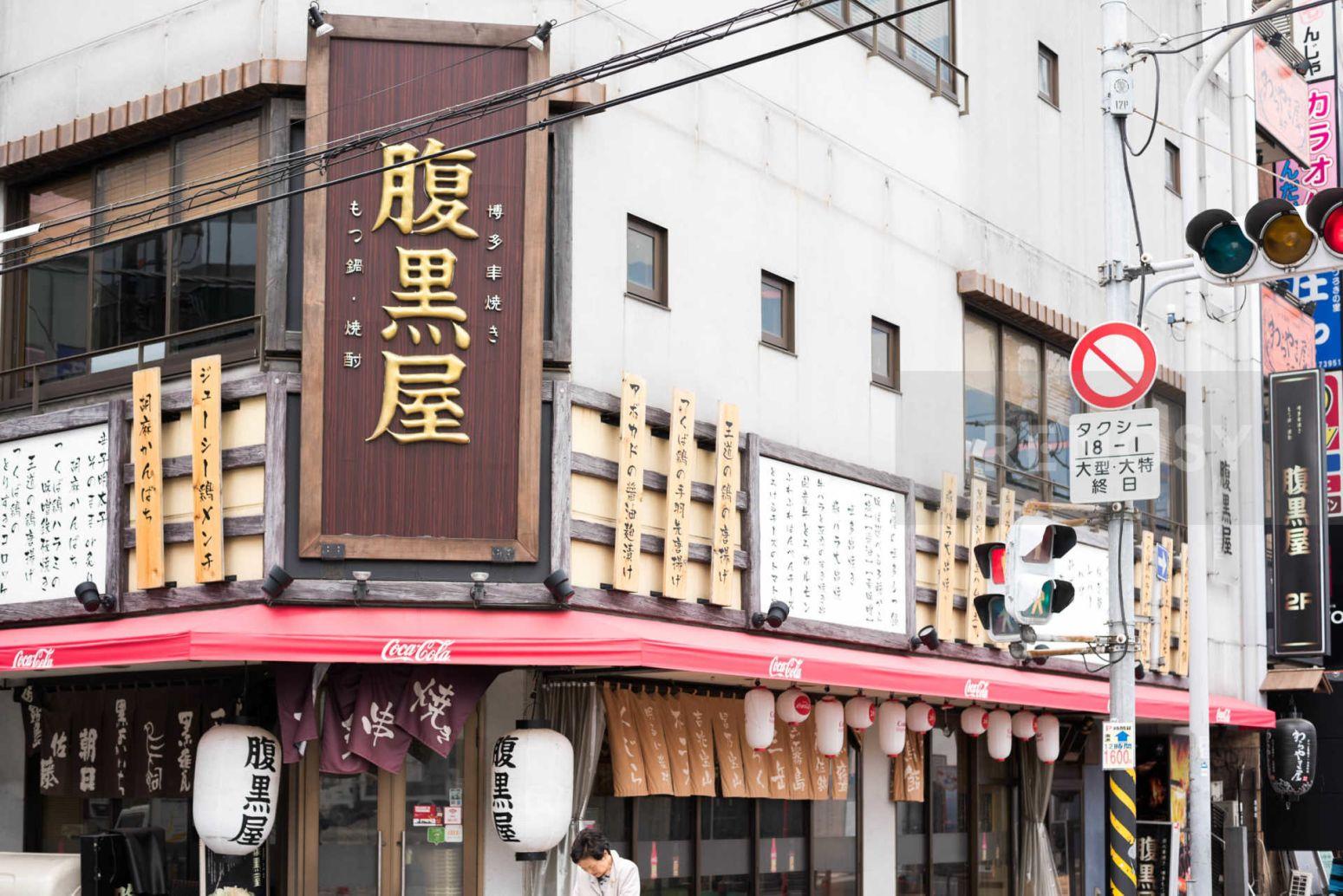 フューティバル横浜シティ