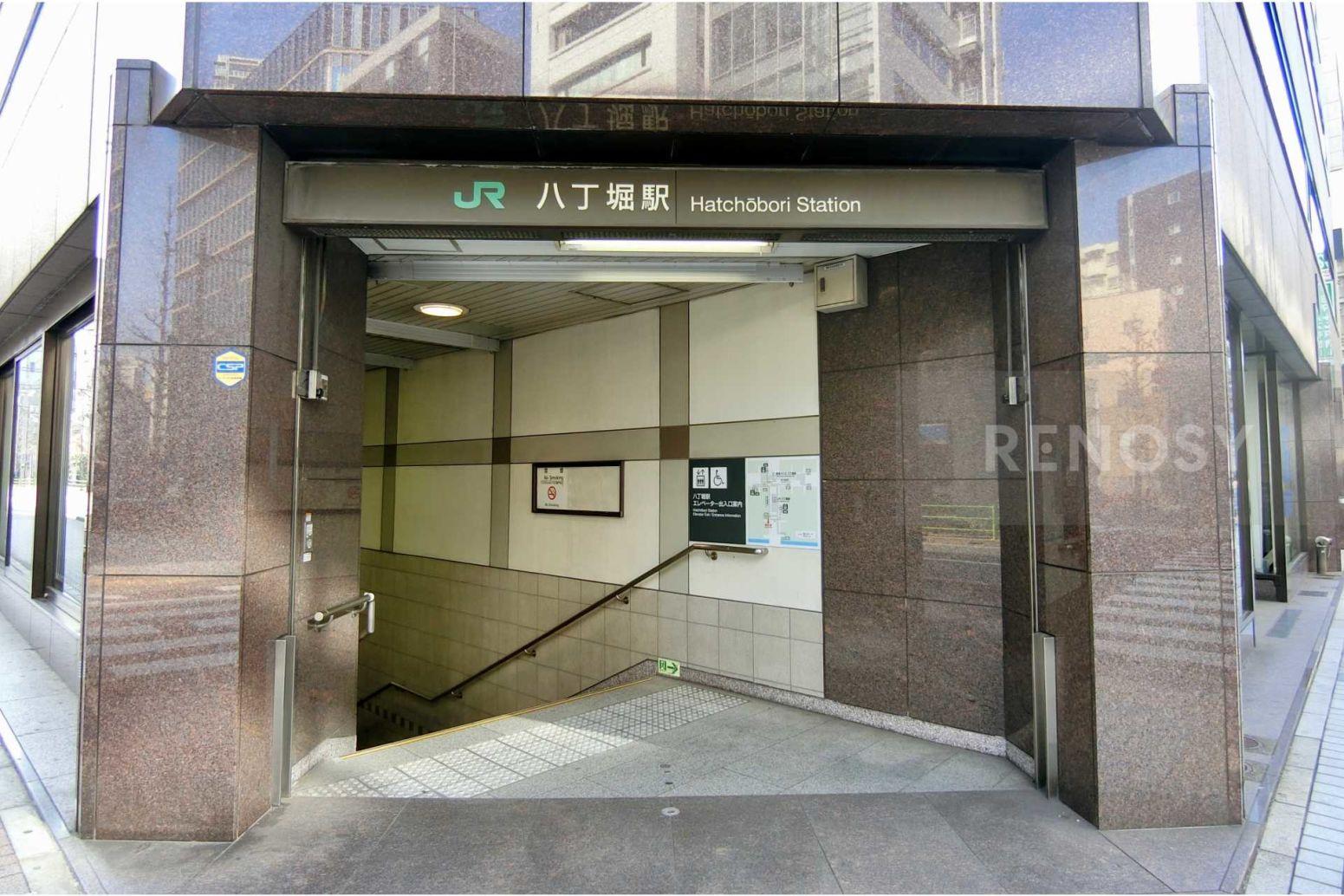 中銀第2八丁堀マンシオン