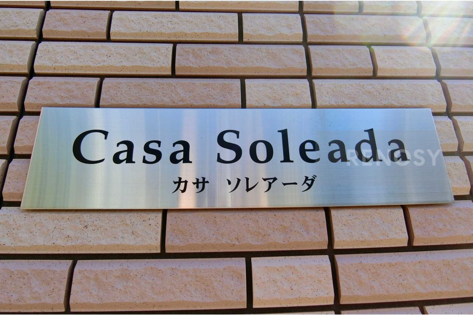 カサソレアーダ