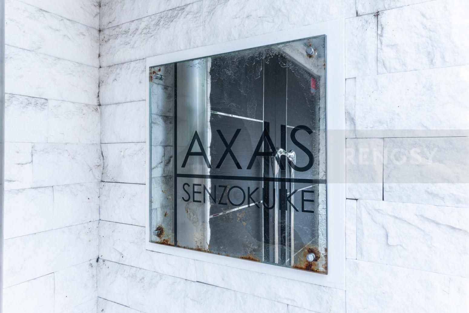 AXAS洗足池