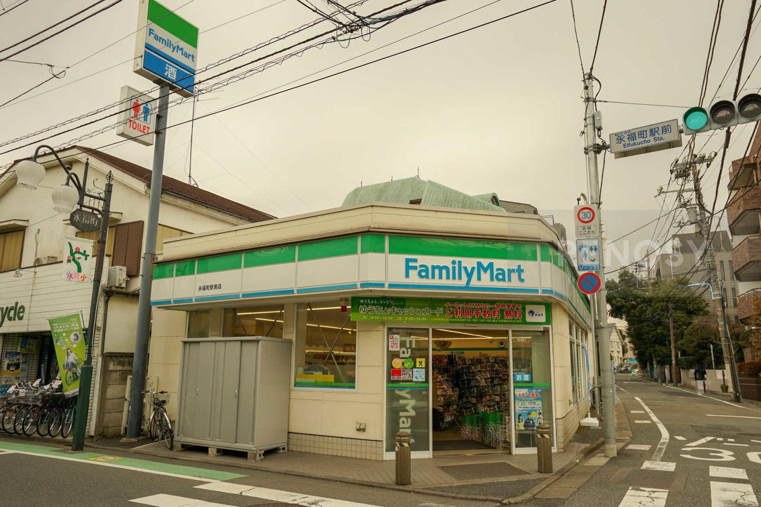 エクセレントシティ永福町駅前