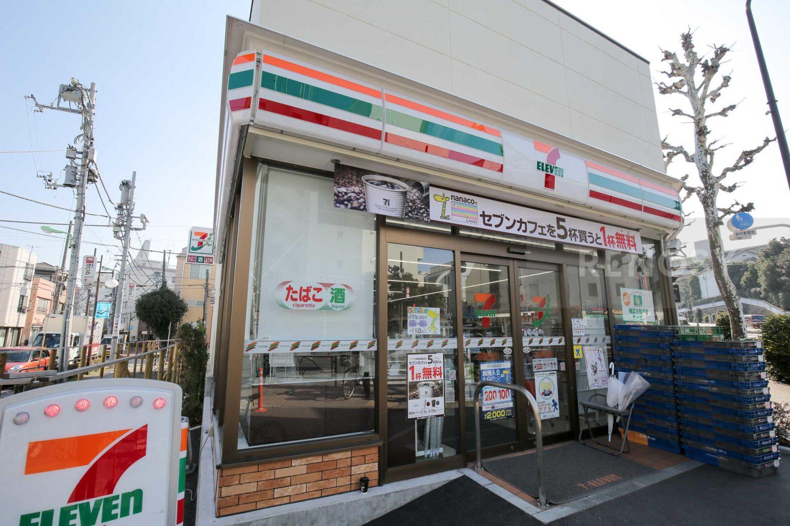 シティハウス世田谷代田