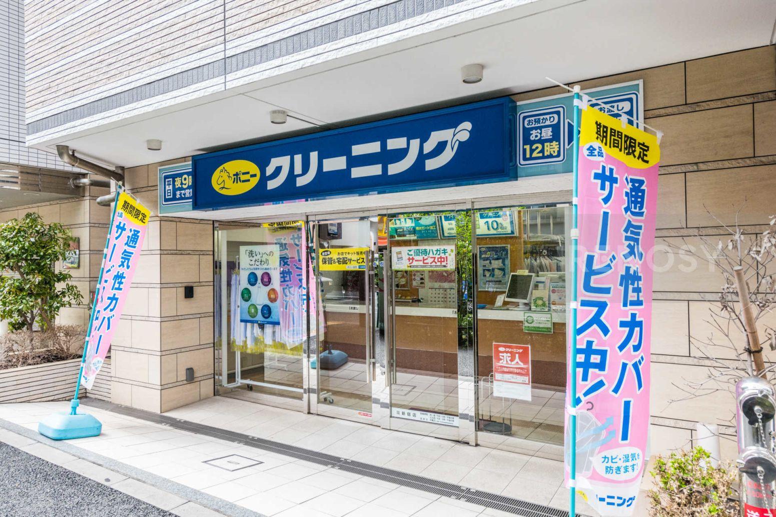 プレール・ドゥーク東新宿Ⅱ