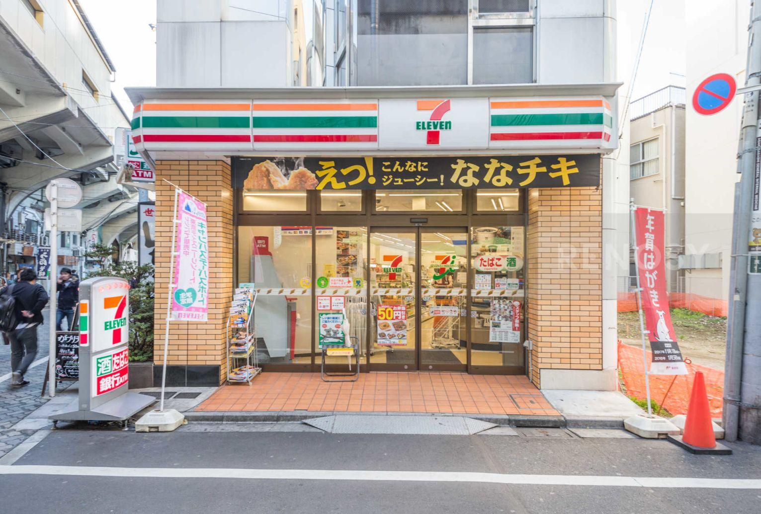 プレサンス ロジェ 千代田東神田