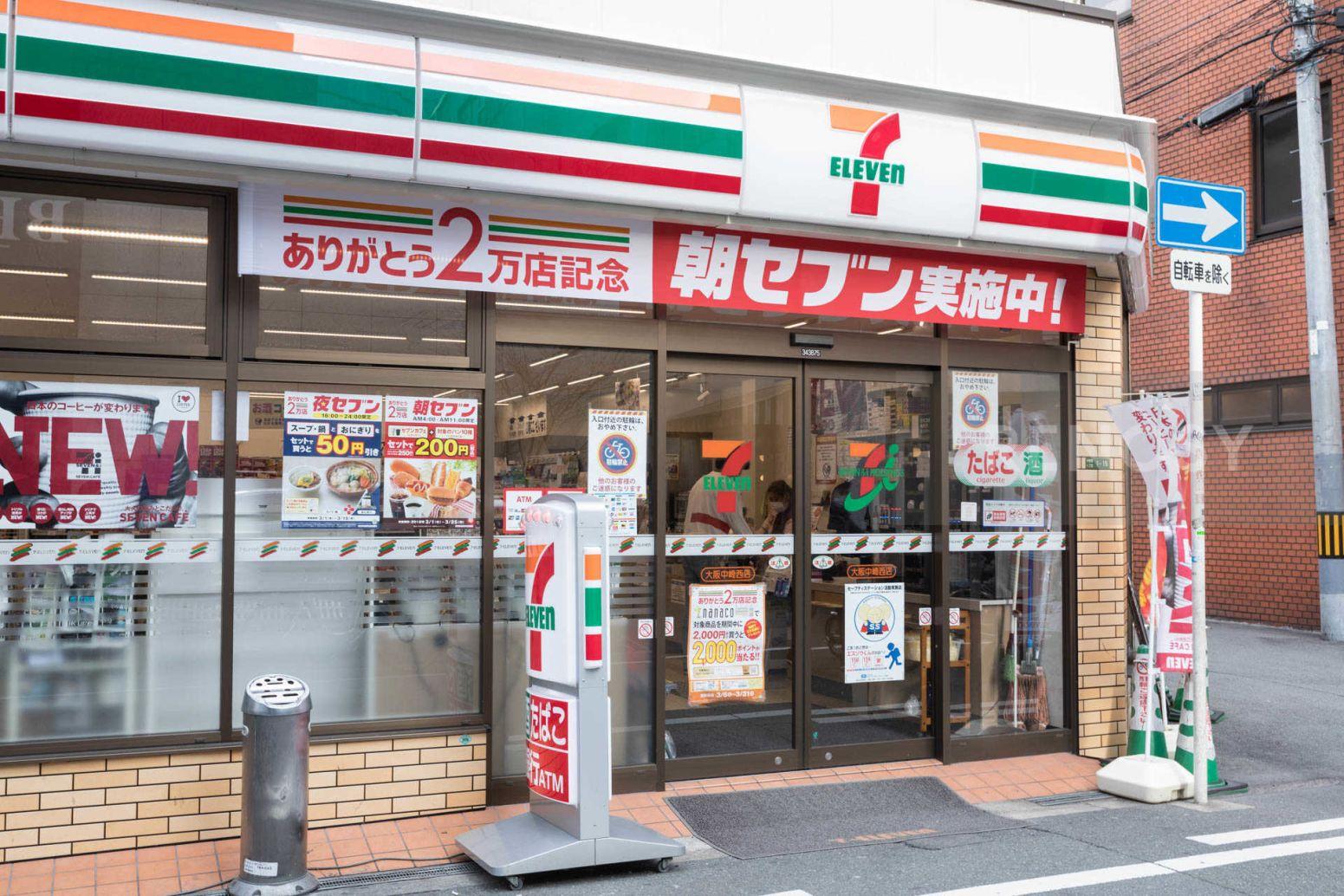 ザパークハウス梅田