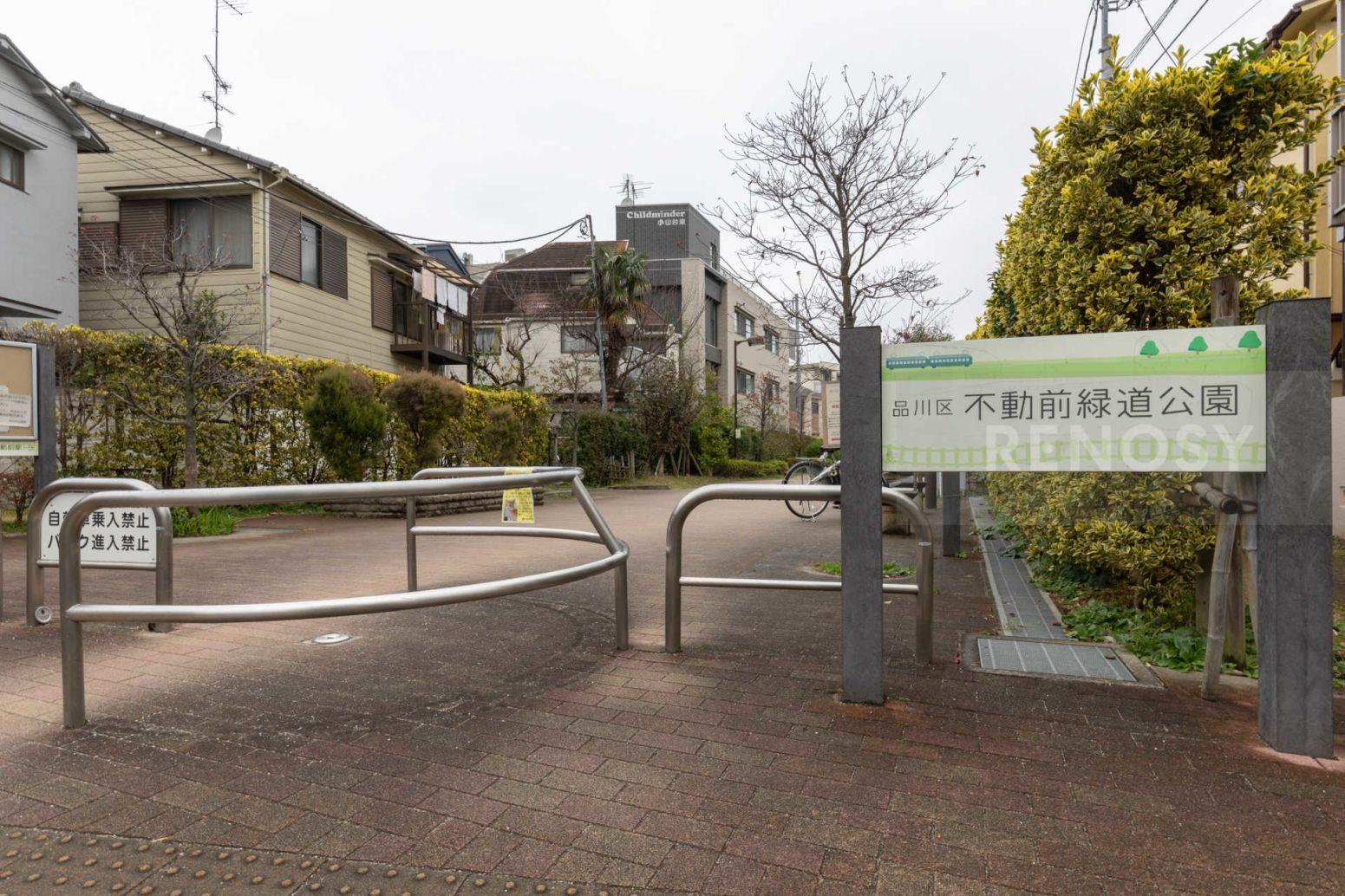 レジデンシャルスター武蔵小山