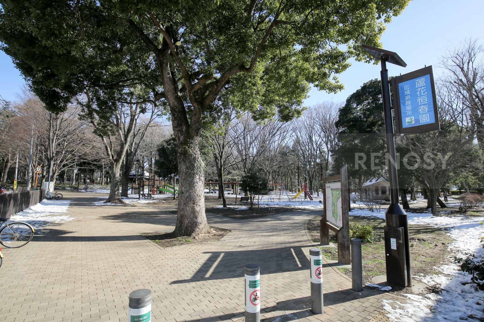 クレヴィア蘆花公園