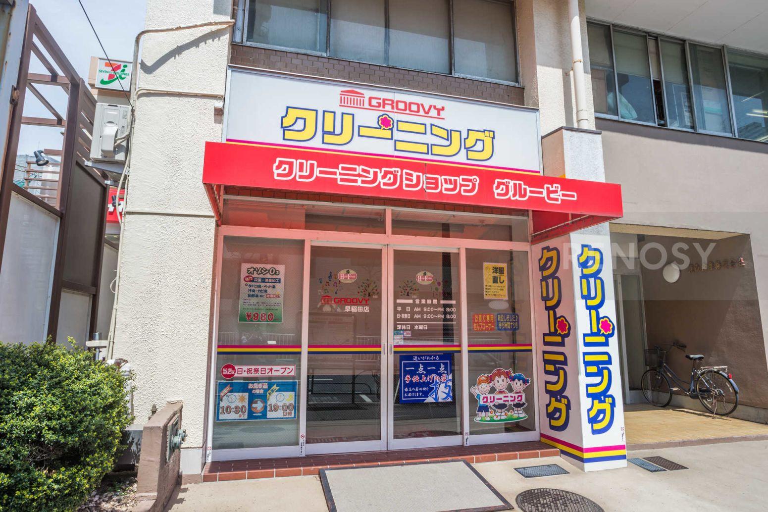 プレール・ドゥーク早稲田2