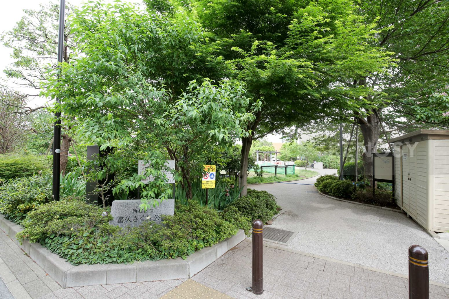ローレルコート新宿タワー
