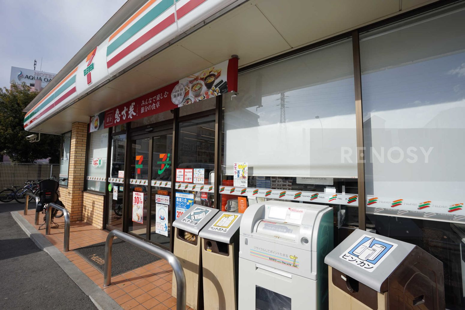 パレ・ホームズ高井戸2