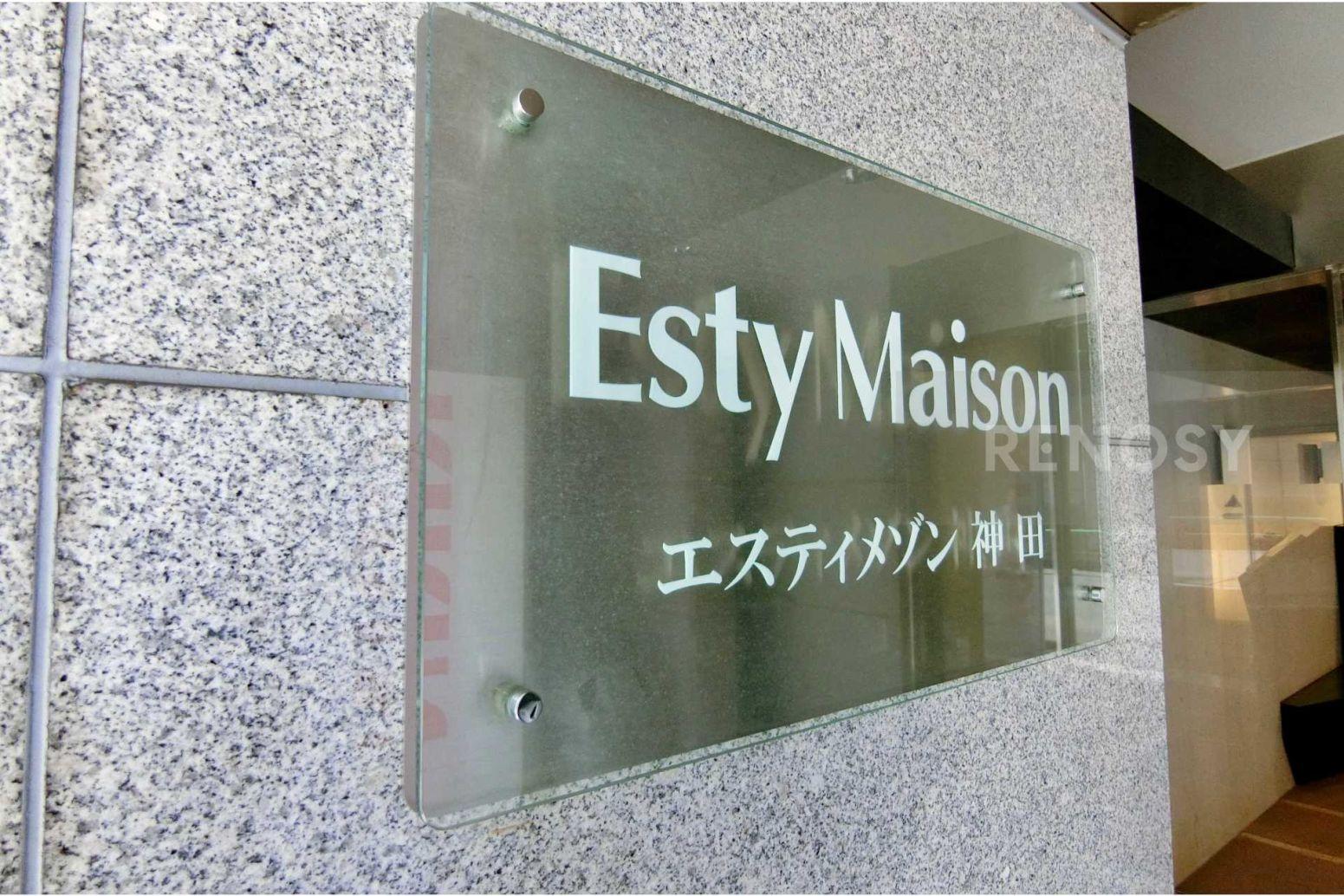 エスティメゾン神田