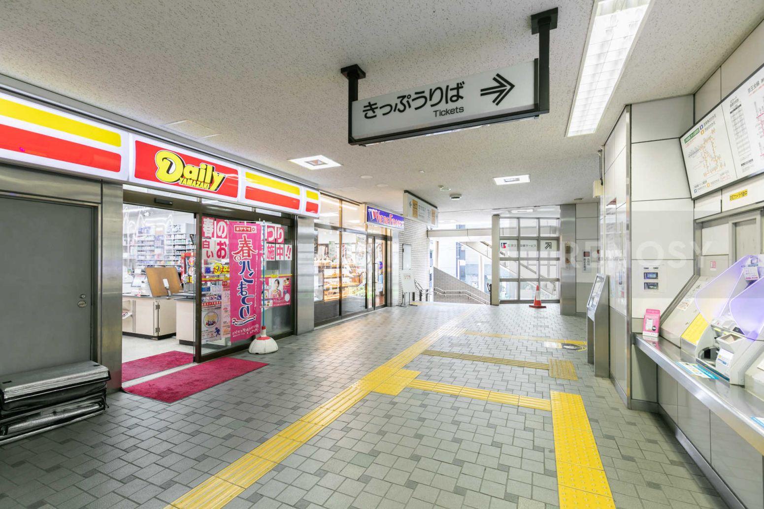 パークハウス渋谷山手