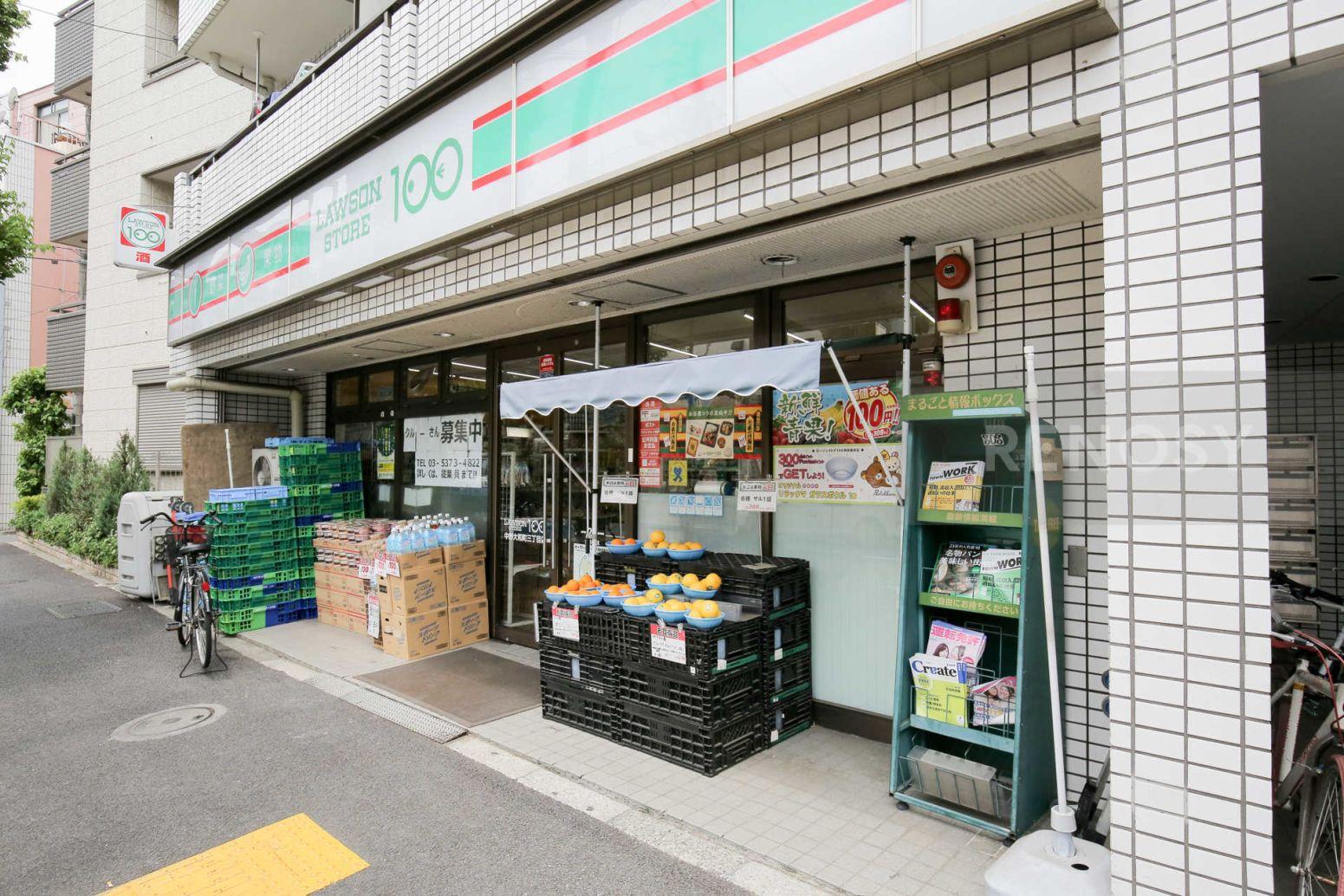 オーキッドレジデンス高円寺