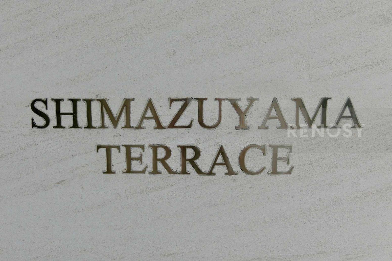 島津山テラス