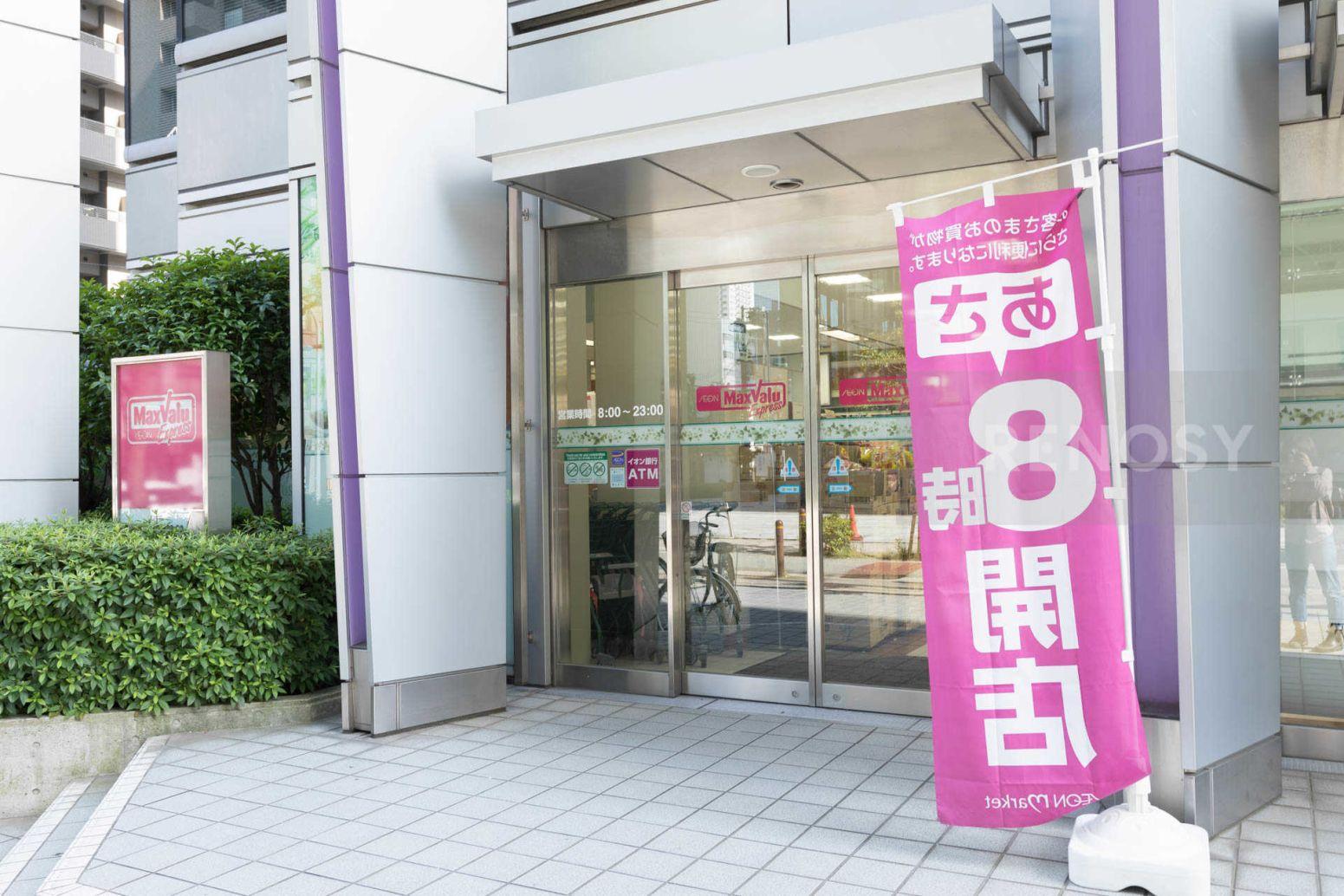 ザパークハウス大阪福島