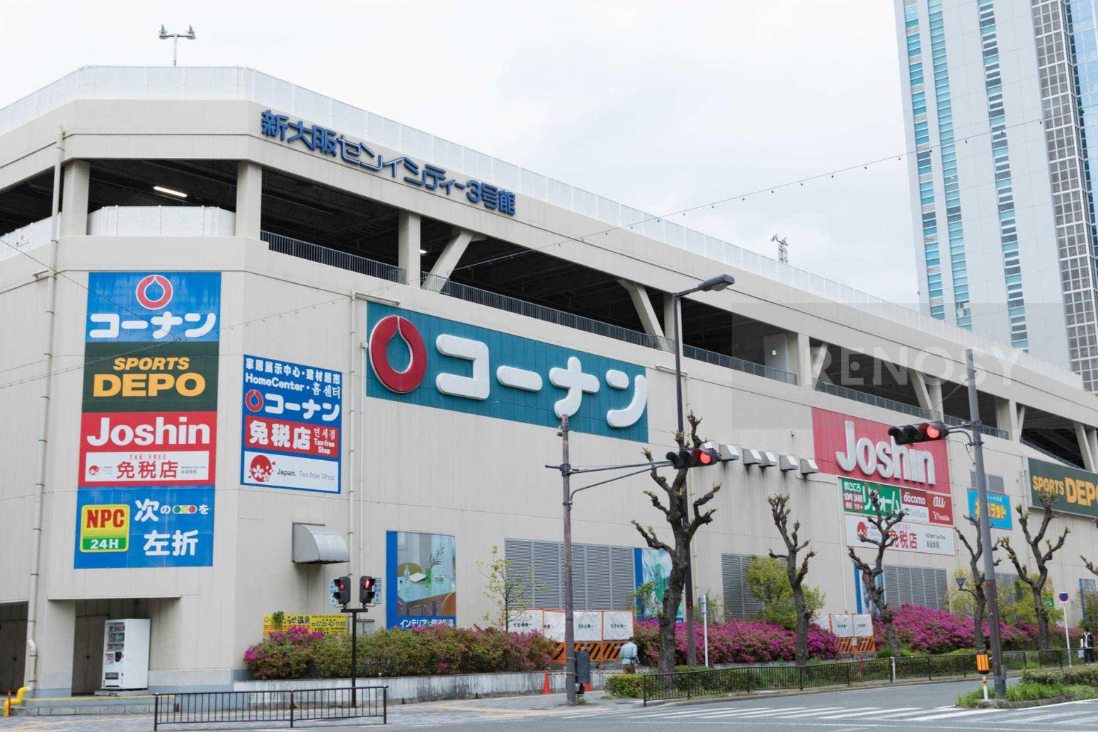 新大阪ウィスト