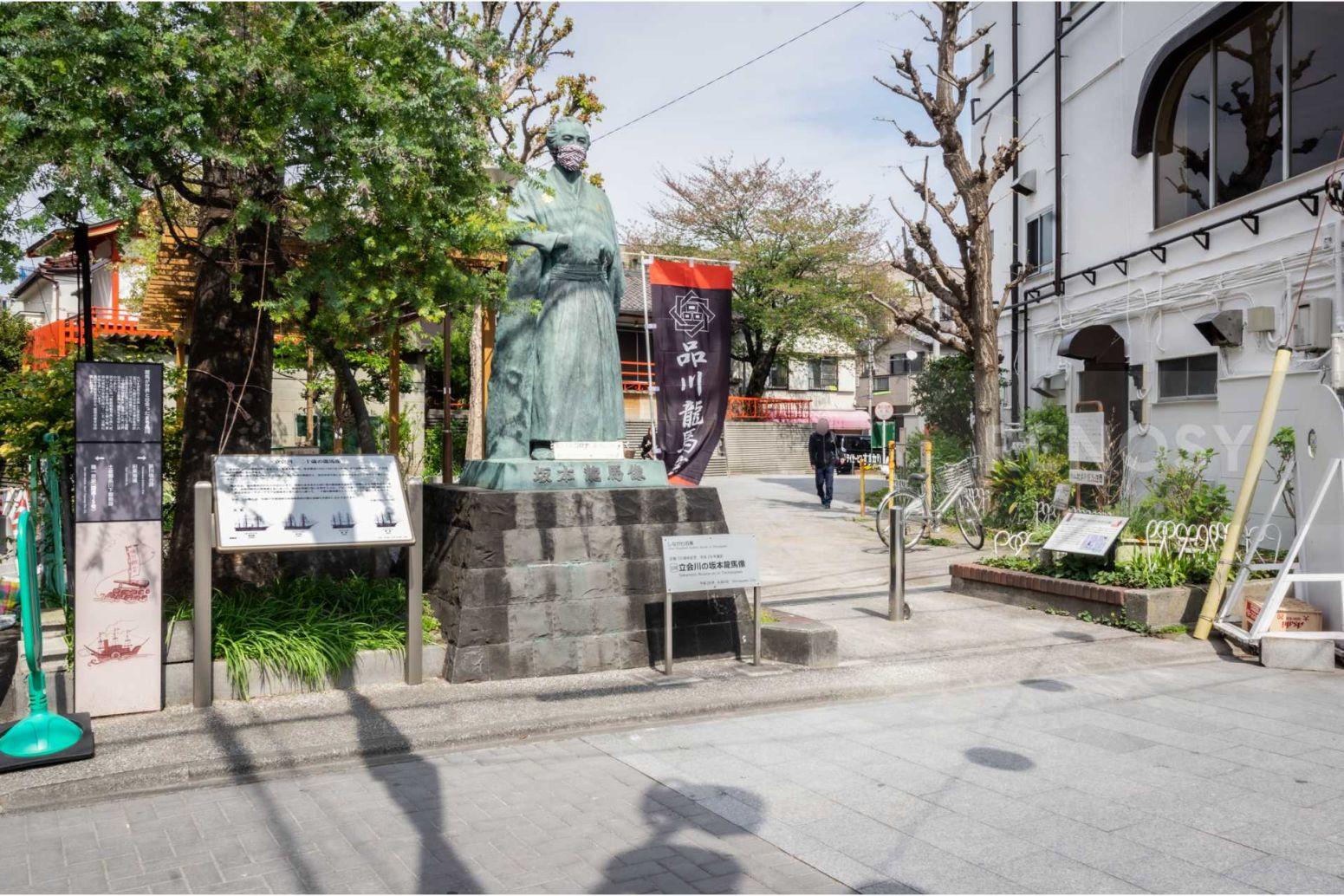 メインステージ大井町