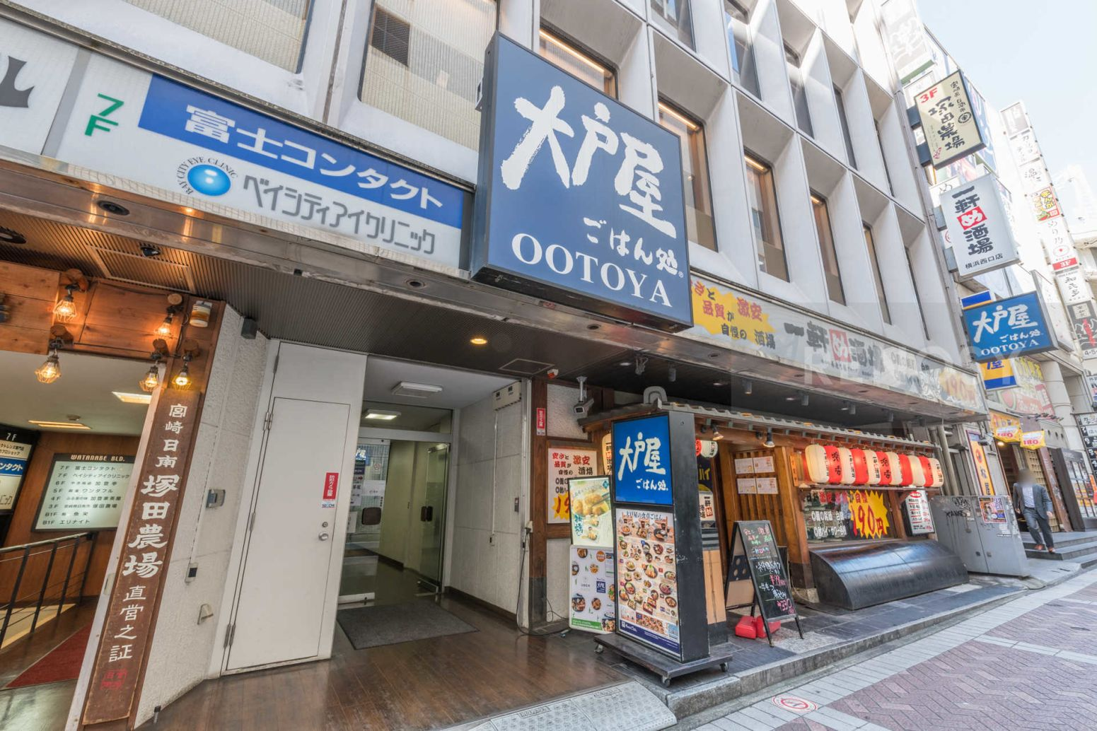 グリフィン横浜西口壱番館