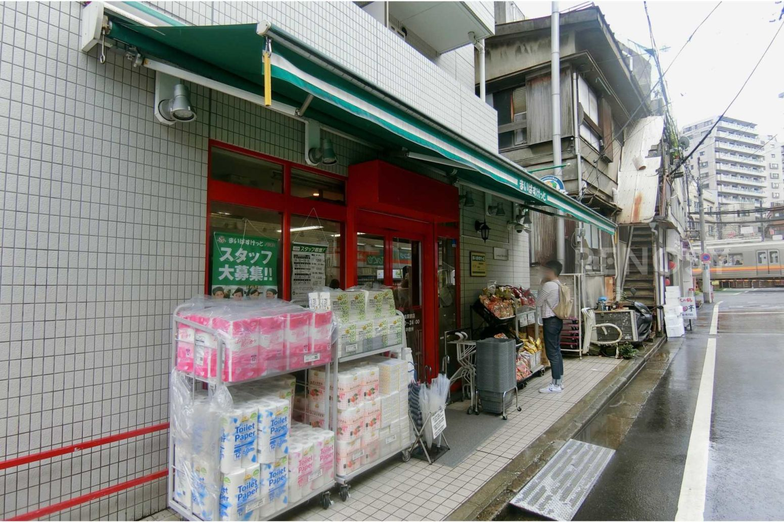 渋谷マンションウェルス