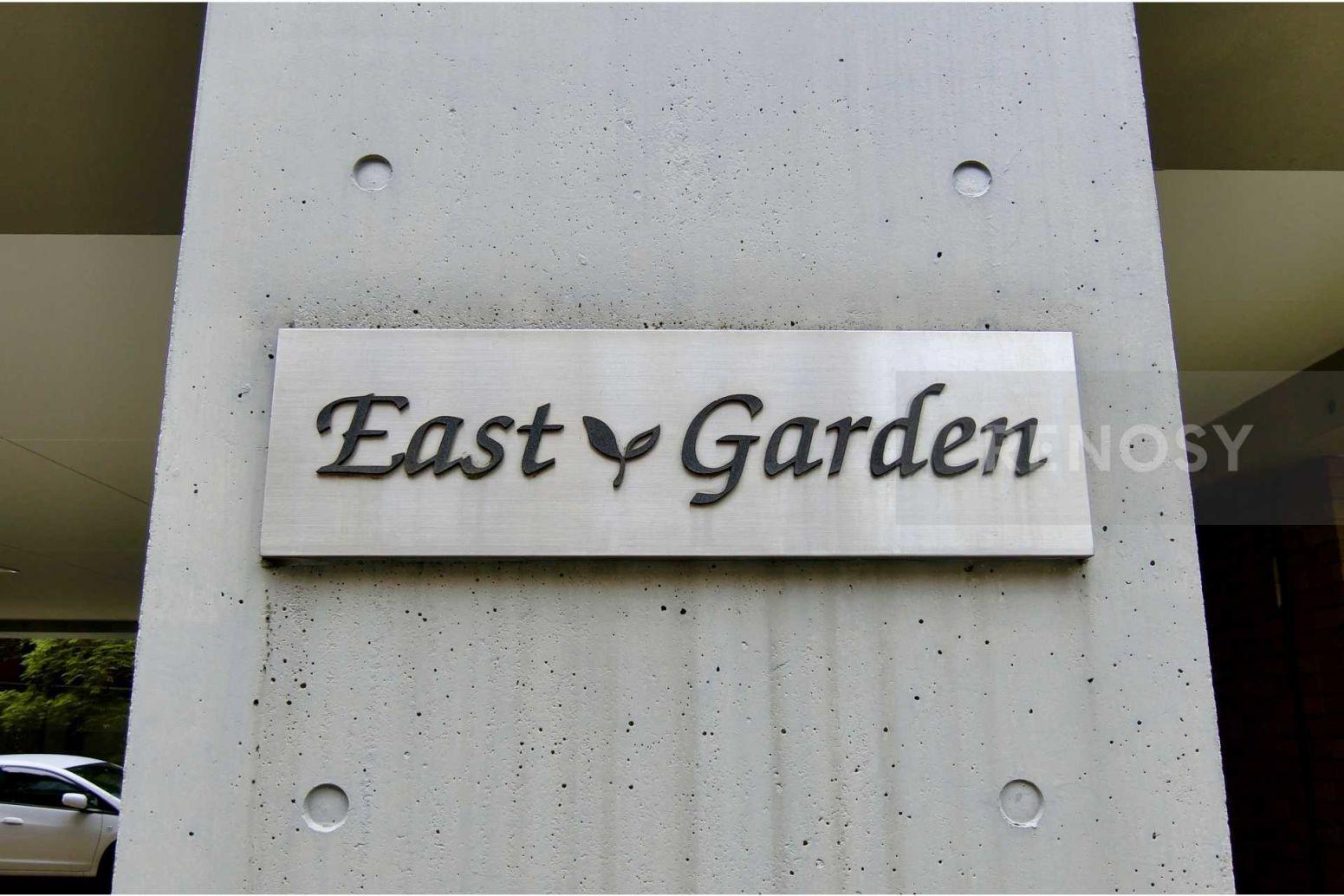 イースト・ガーデン