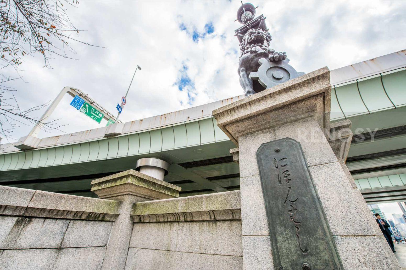コンシェリア日本橋