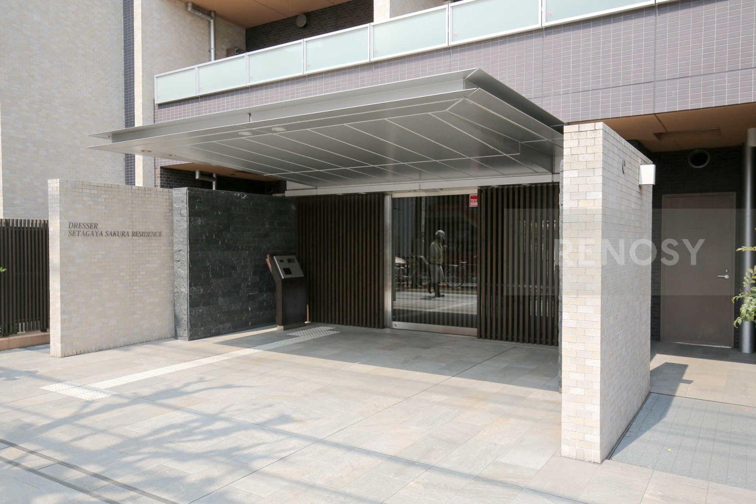ドレッセ世田谷桜レジデンス