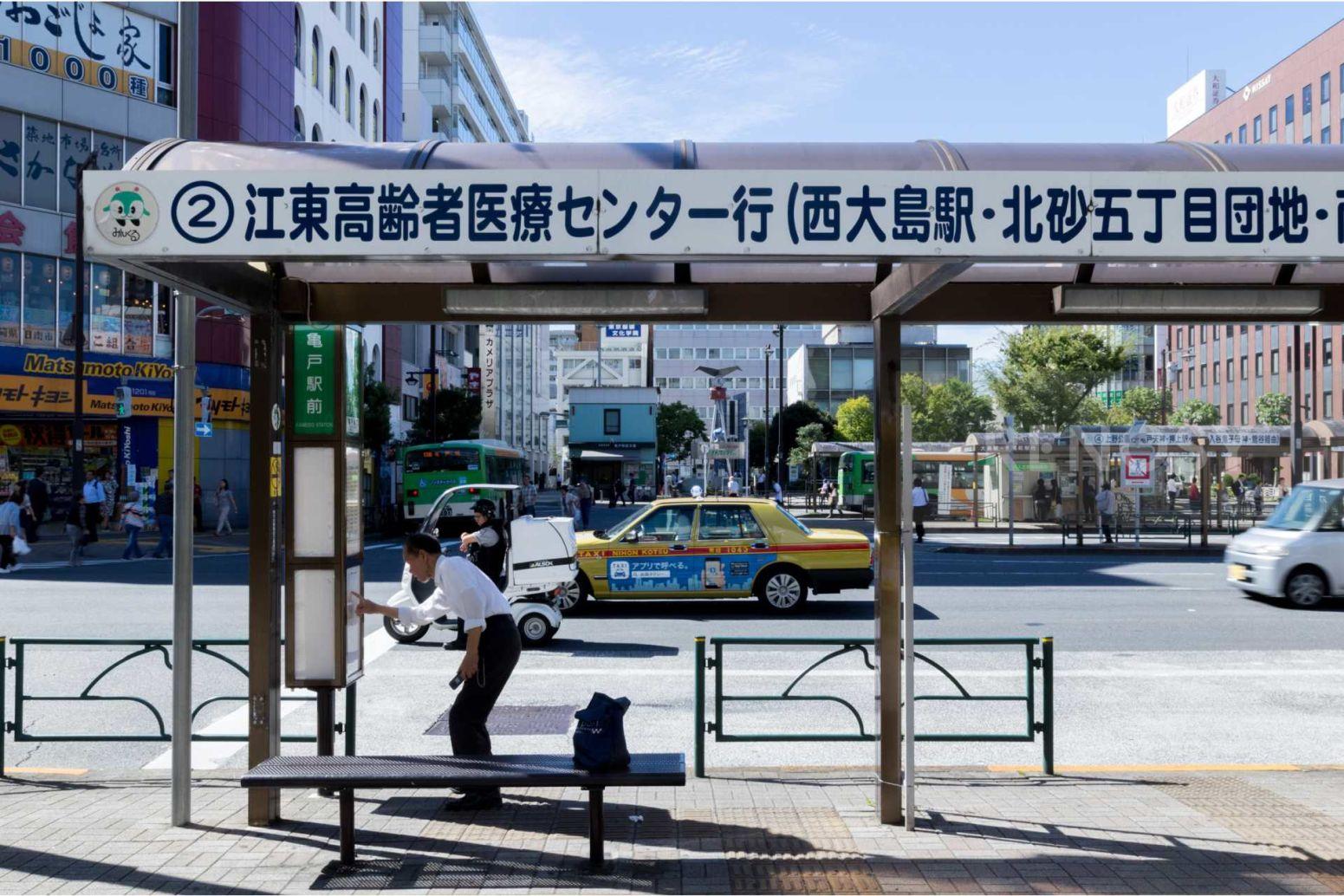 ヴォーガコルテ亀戸駅前