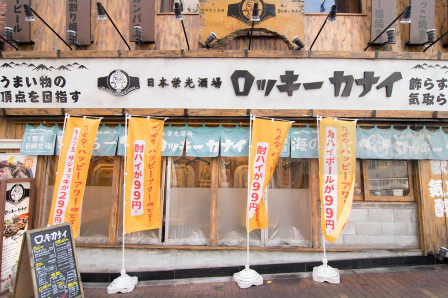 プレミアムキューブ三田