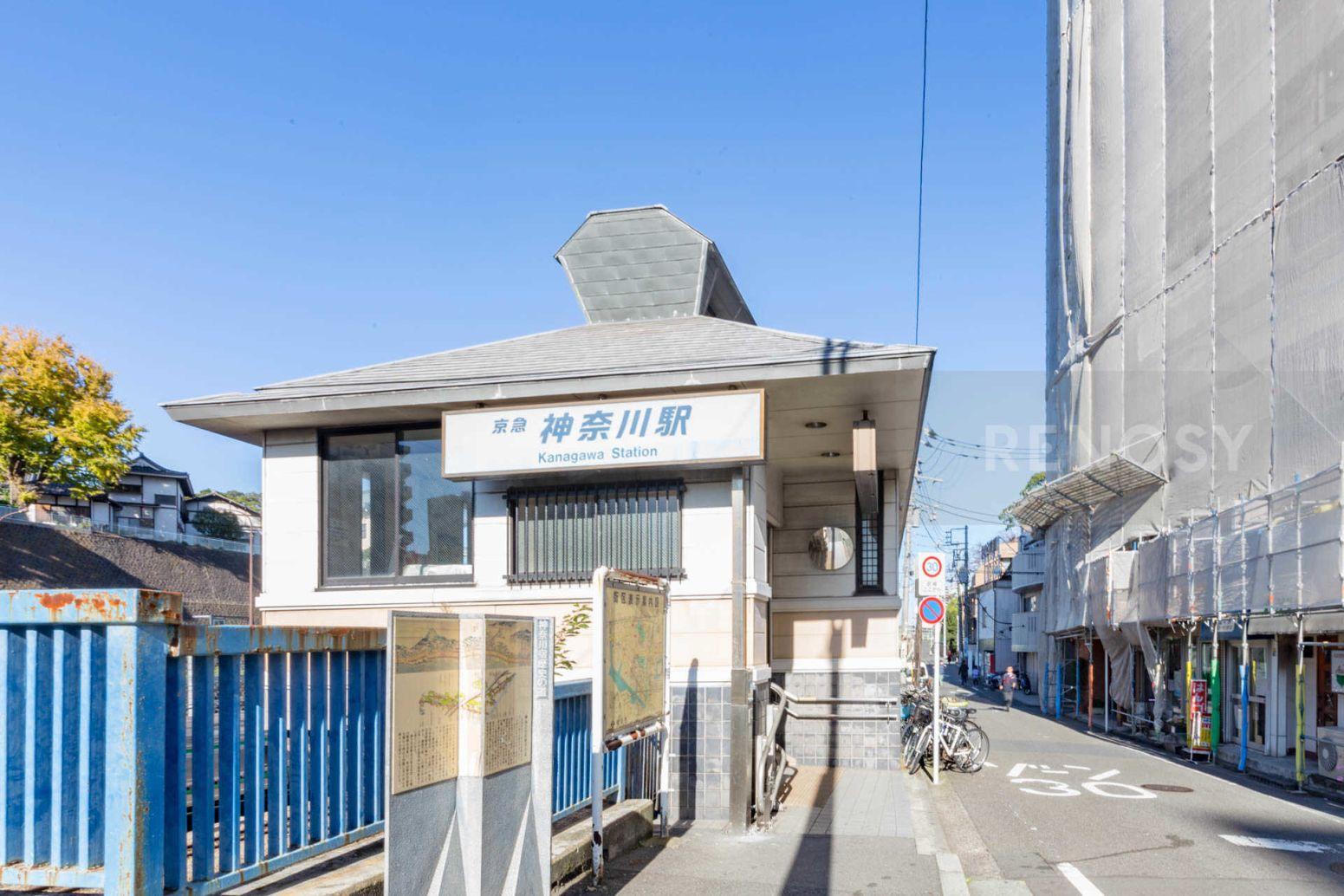 グリフィン横浜・グランステージ