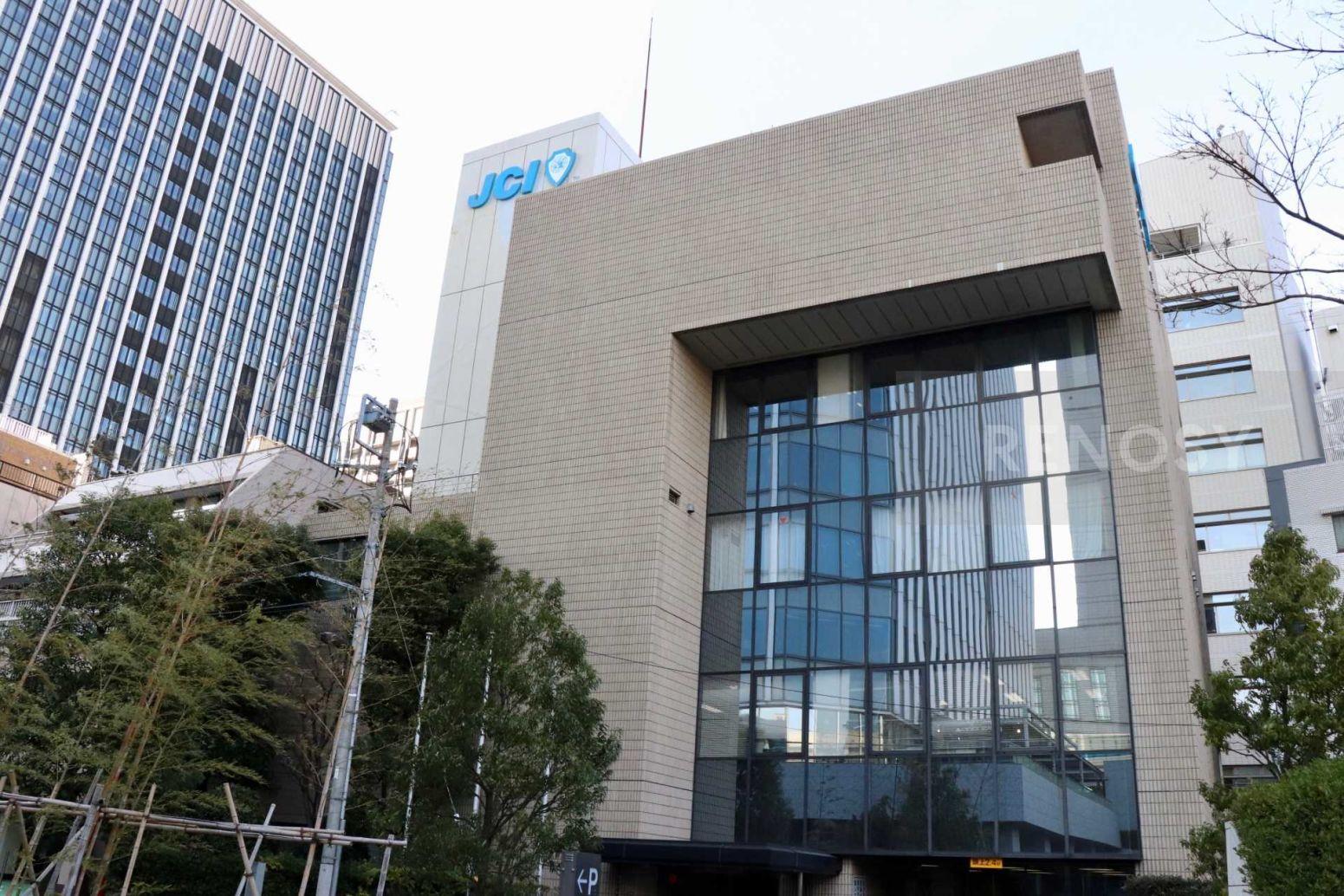 公益社団法人日本青年会議所会館