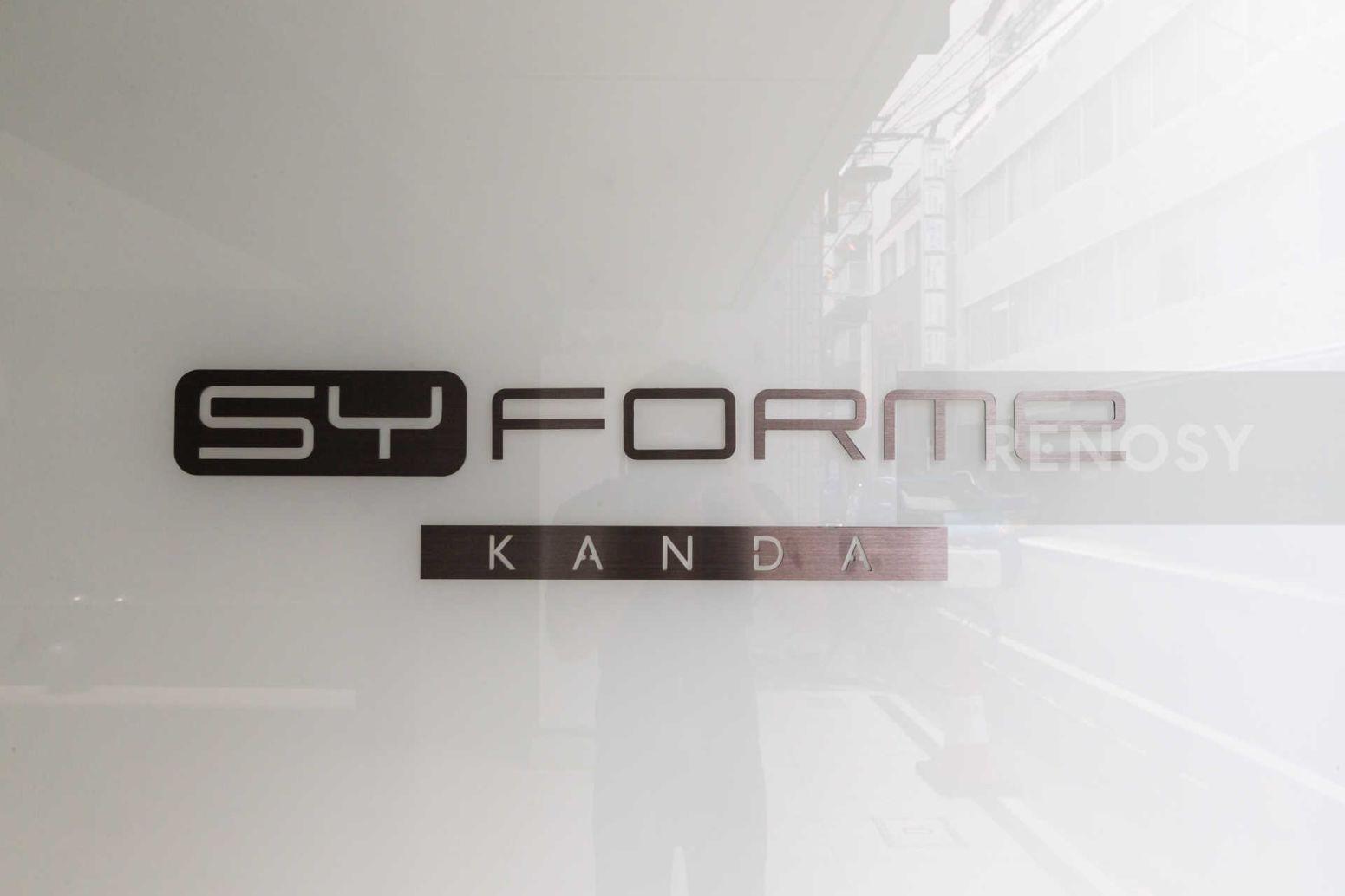 SYFORME KANDA