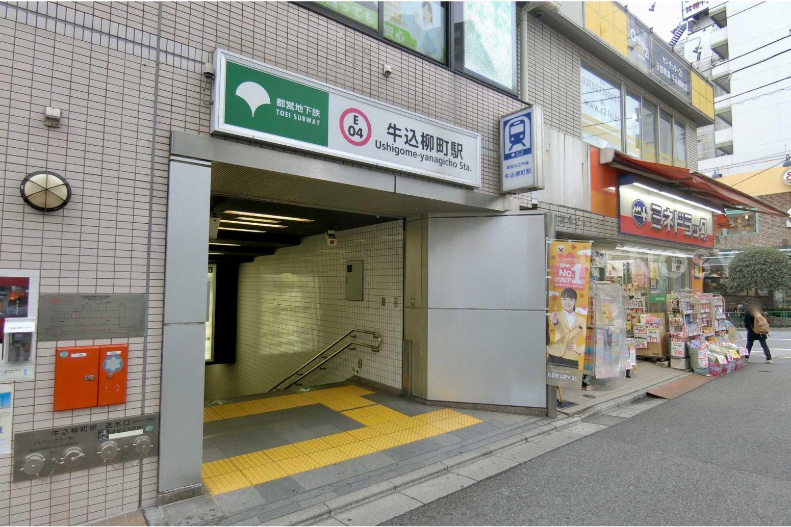 ガラ・ステージ市ヶ谷壱番館