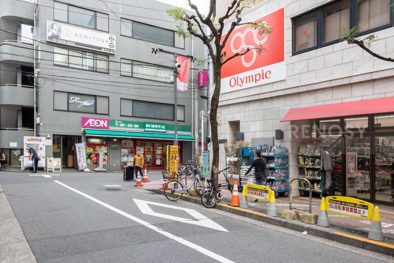 トーシンフェニックス高円寺クアトロ