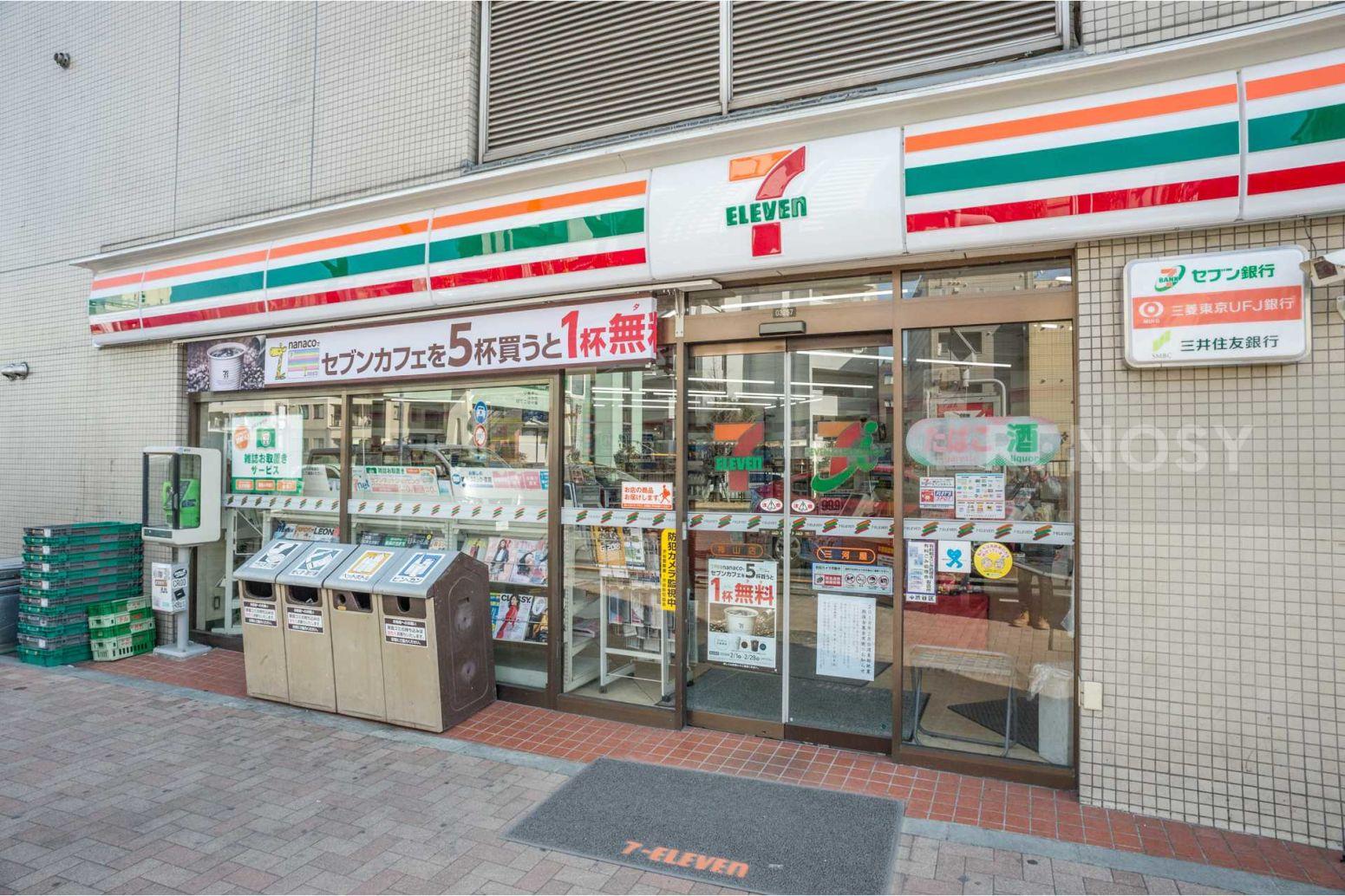 プレール渋谷松濤