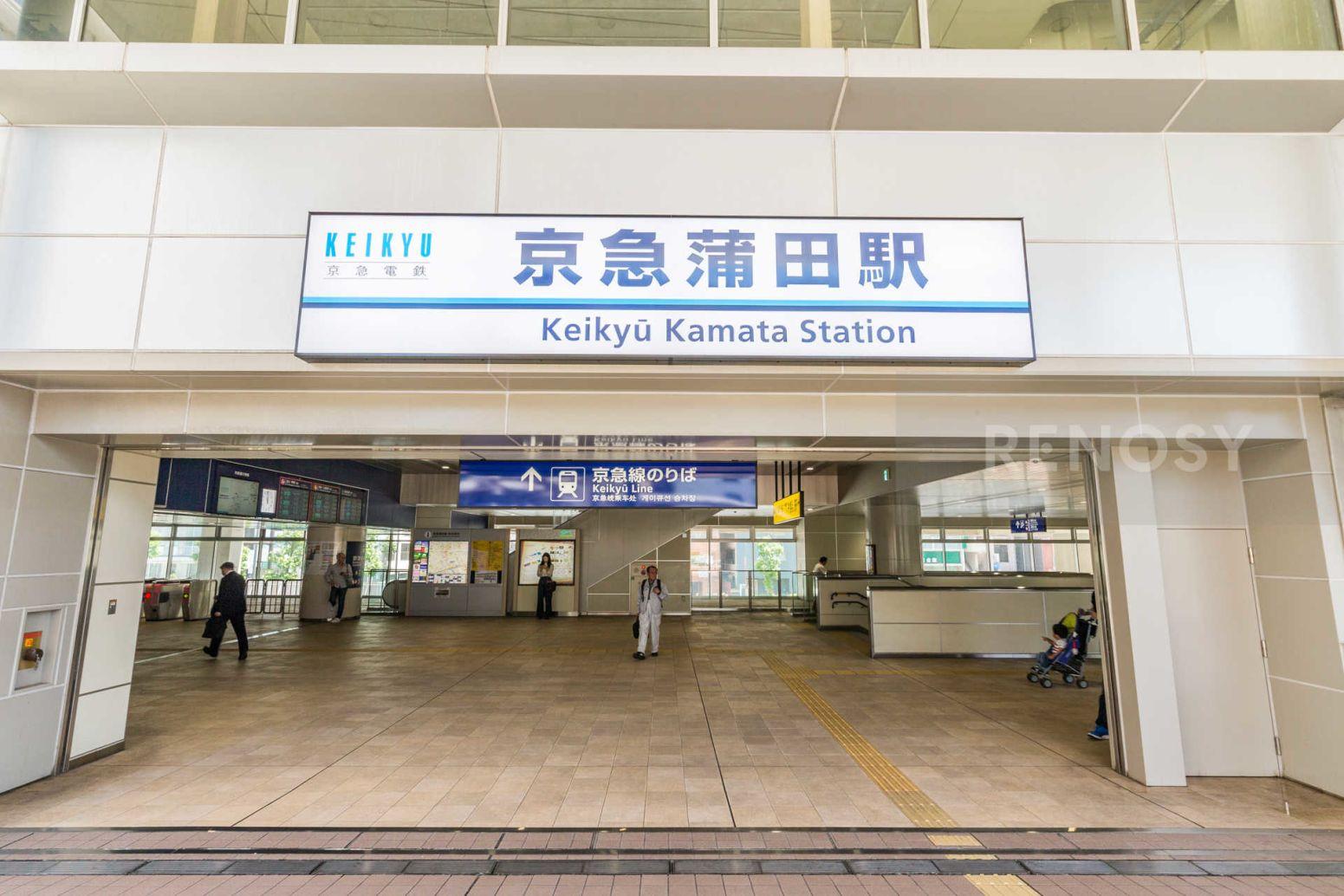 ルーブル京浜蒲田