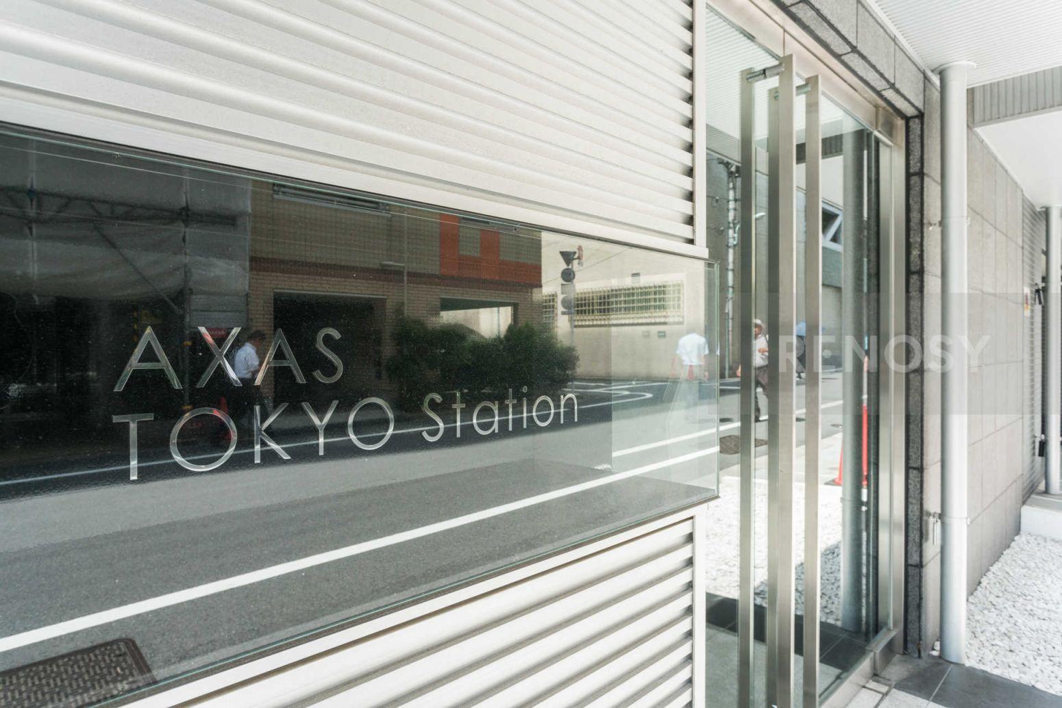 アクサス東京ステーション