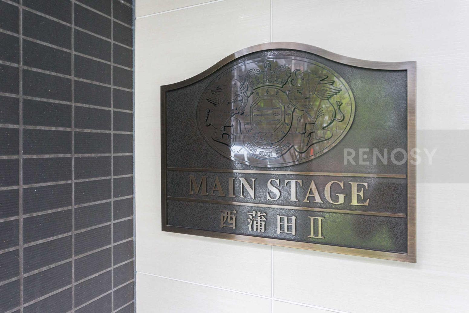 MAINSTAGE西蒲田2
