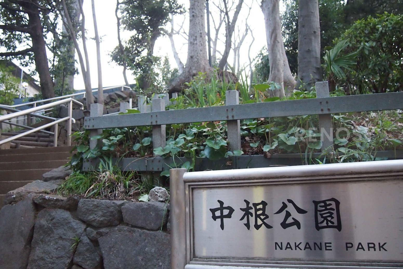 セザール大岡山ガーデン