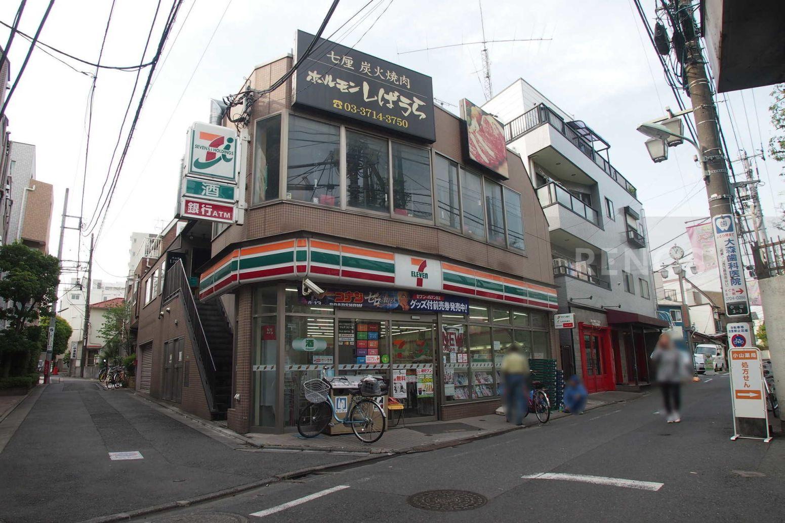 ライオンズステージ目黒本町