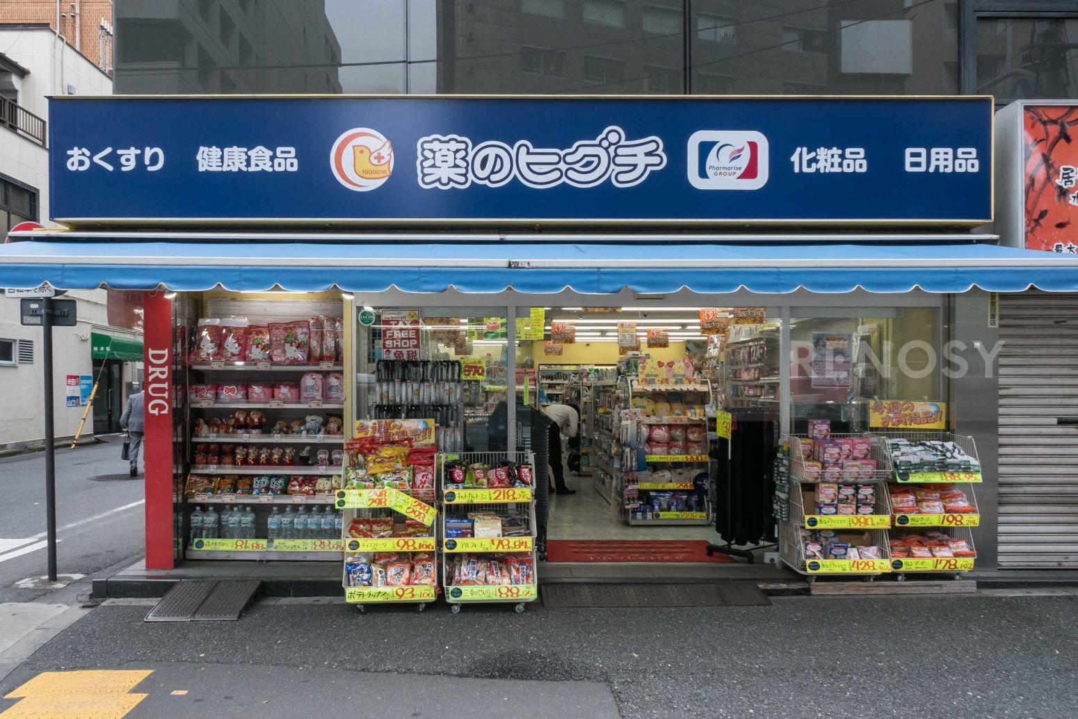 ミテッツァ千代田三崎町