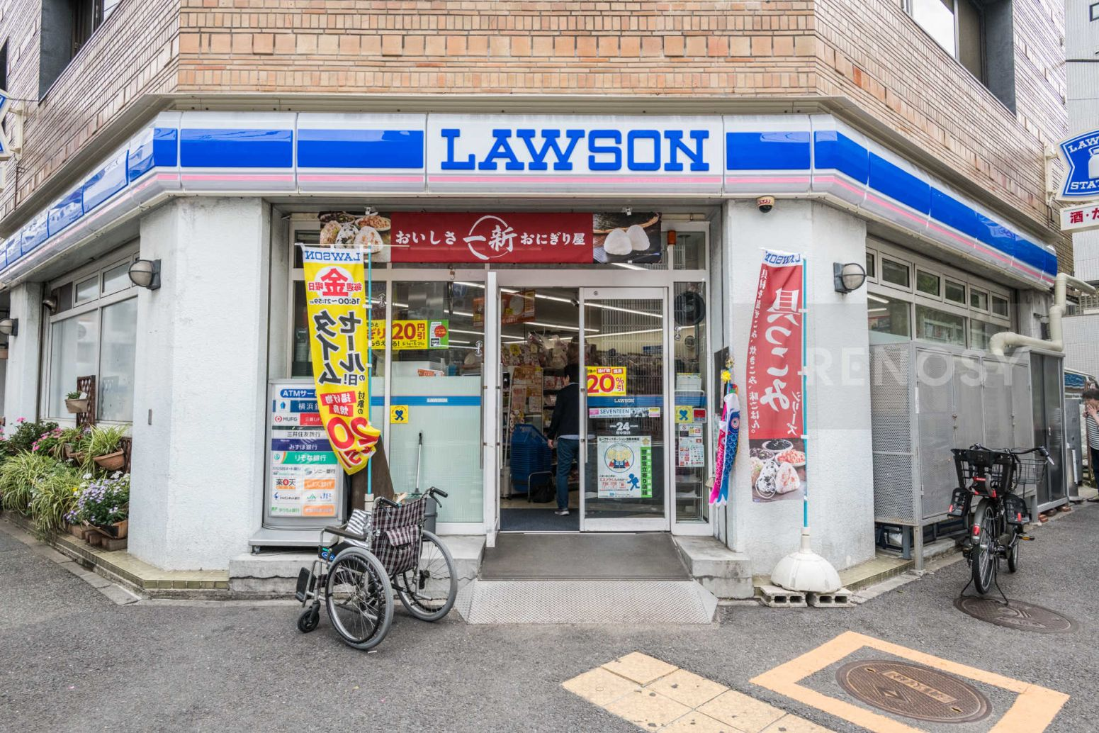 グランフォース横浜関内