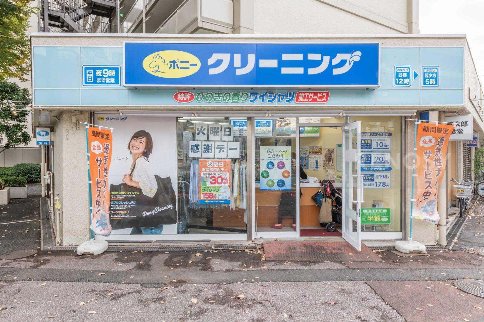 B City 高田馬場 alivie