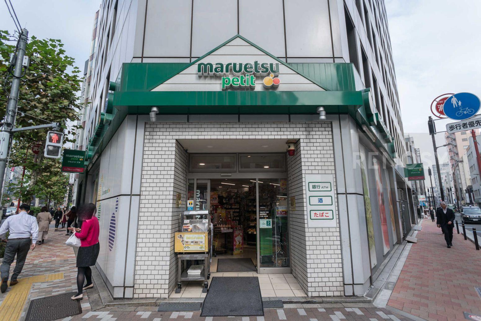 ガラ・ステージ神田小川町